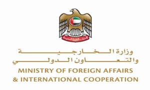 No Emirati Nationals Mistreated at Georgia Airport