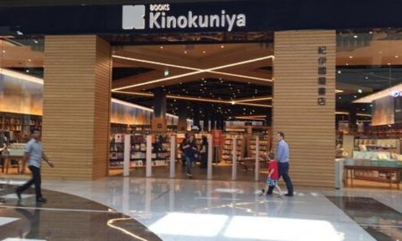 Kinokuniya Bookstore is Opening a Store in Abu Dhabi