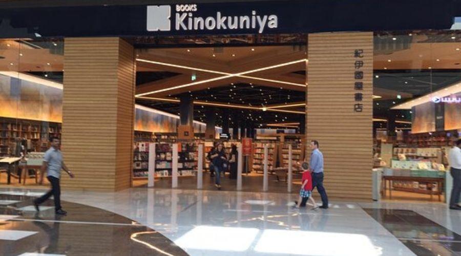 Kinokuniya Bookstore is Opening a Store in Abu Dhabi