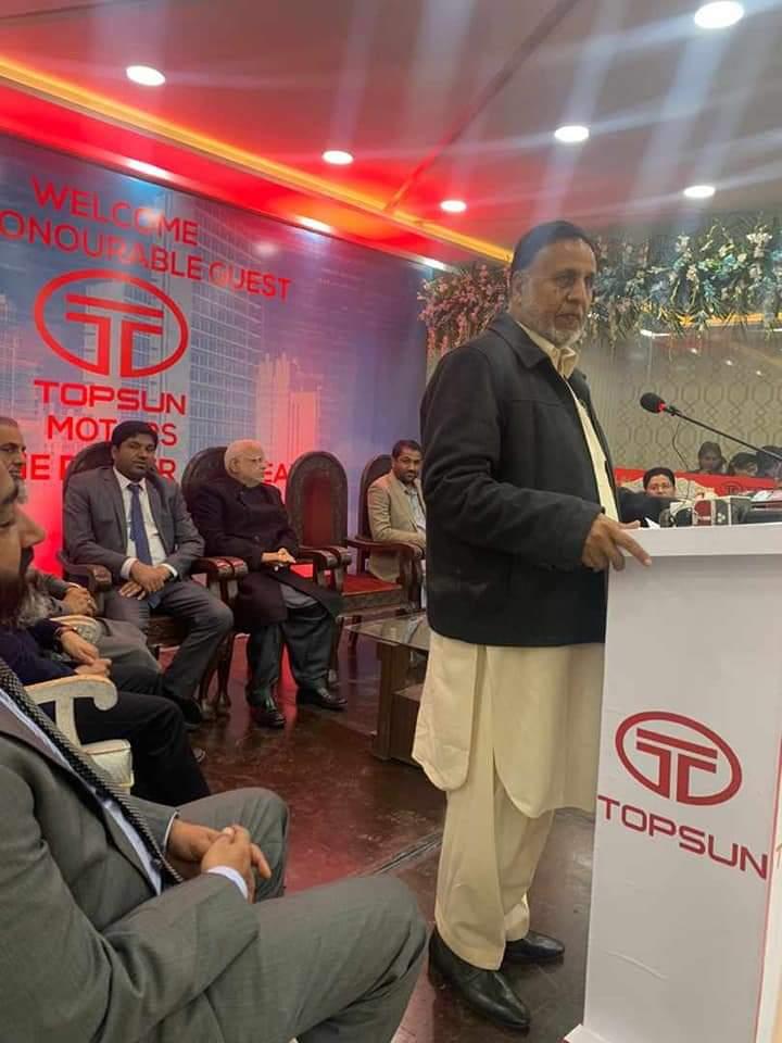 Malik Riaz Topsun Motors