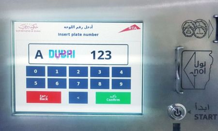 Paperless Public Parking Tickets introduced in Dubai RTA