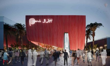 Peru Pavilion in Expo Dubai 2020 An Evocation of Time