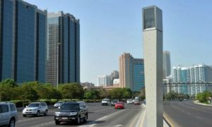 Avail 100% discount on Dubai Traffic Fines