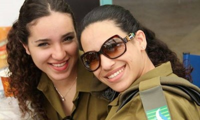 Israeli Army Girls