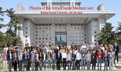 Chinese Professors List of Physics Department
