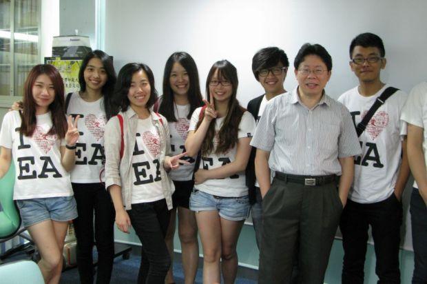 Taiwan International Graduate Program (TIGP)