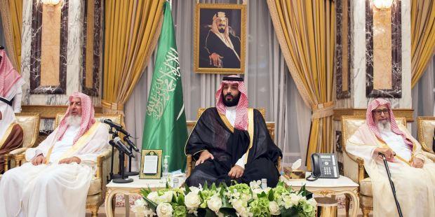 Saudi Arabia corruption