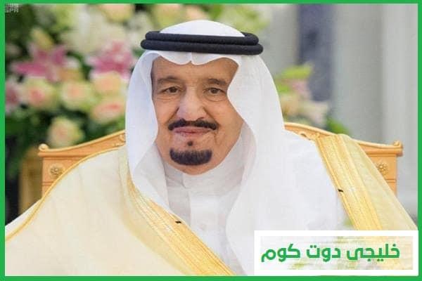 اوامر ملكية خادم الحرمين الشريفين