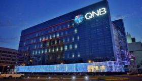 وظائف بنك QNB 2021 للسعوديين والمقيمين بكافة فروعة بالمملكة