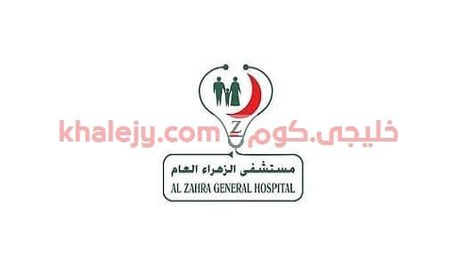 تضخم رصف قطري طاقات ابها نساء Comertinsaat Com