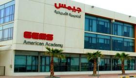 وظائف مدرسين في قطر 2020 | اكاديمية جيمس الامريكية