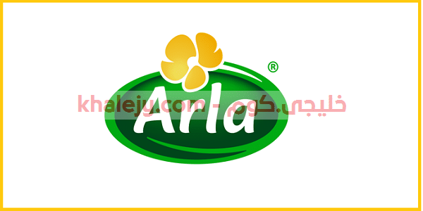 وظائف شركة أرلا فودز لمنتجات الألبان في البحرين