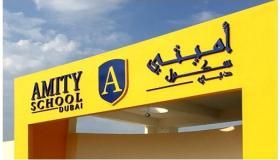 وظائف دبي مدرسة اميتي الخاصة تعلن عن وظائف شاغرة