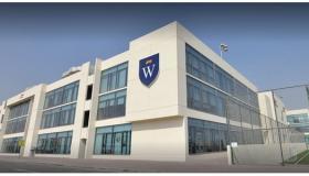 وظائف مدرسين في قطر 2020 |مدرسة جيمس ويلينجتون