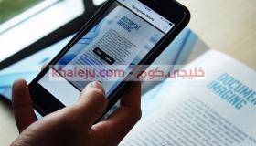 العمل من المنزل في البحرين مشروع نيمان 2020