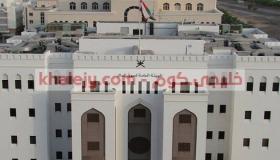 وظائف الهيئة العامة لسوق المال في سلطنة عمان 2021