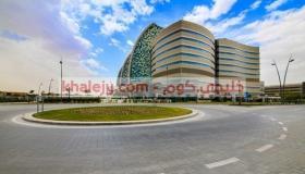 وظائف مركز سدرة للطب في قطر للموطنين والمقيمين