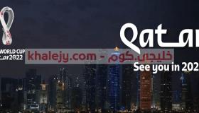 اللجنة العليا للمشاريع والإرث وظائف مونديال قطر 2022