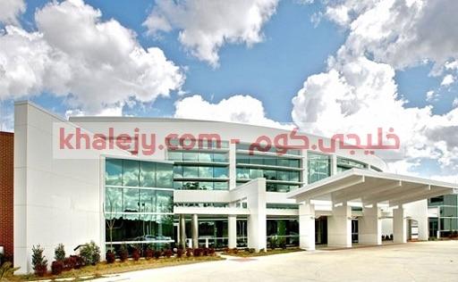 وظائف قطر اليوم وظائف خالية في مركز طبي رائد بالدوحة