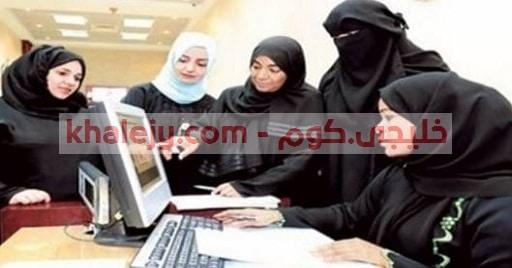 وظائف للنساء في الامارات جميع الجنسيات 2020