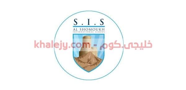 وظائف معلمين ومعلمات في سلطنة عمان 2020