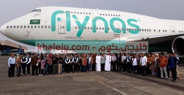 طيران ناس وظائف للرجال والنساء التقديم عليها مستمر