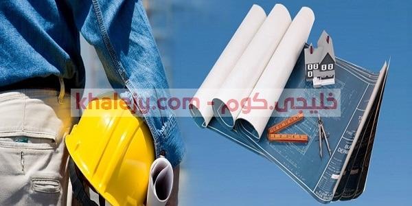 مؤسسة سماتاك قطر وظائف للمواطنين والأجانب