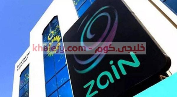 وظائف البحرين اليوم شركة زين للمواطنين والاجانب
