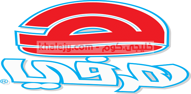 وظائف الرياض للسعوديين شركة هرفي للخدمات الغذائية