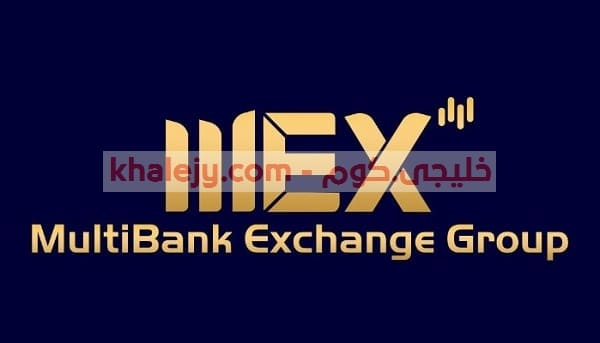 وظائف اليوم في الإمارات مجموعة مالتي بنك جروب جميع الجنسيات