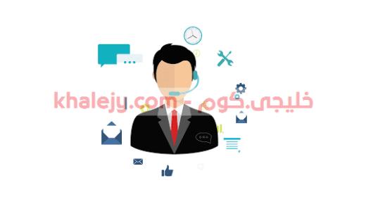 وظائف لحملة الثانوية في الرياض براتب 4500 ريال