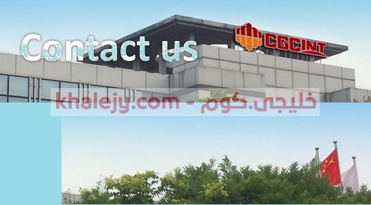 وظائف سلطنة عمان اليوم للاجانب والمواطنين