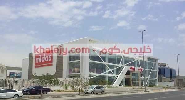 وظائف شركة ميداث للاثاث بالكويت للمواطنين والمقيمين فيها