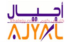 Oman jobs for Omani Nationality