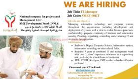 وظائف عمان في صندوق تنمية المؤسسات الصغيرة والمتوسطة