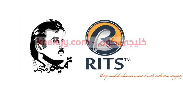 وظائف في قطر شركة rits للهندسة وتكنولوجيا المعلومات