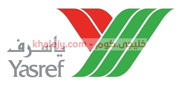 ياسرف ارامكو للتكرير وظائف لحملة الدبلوم في ينبع