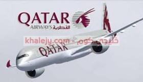 وظائف الخطوط الجوية القطرية للمواطنين والاجانب