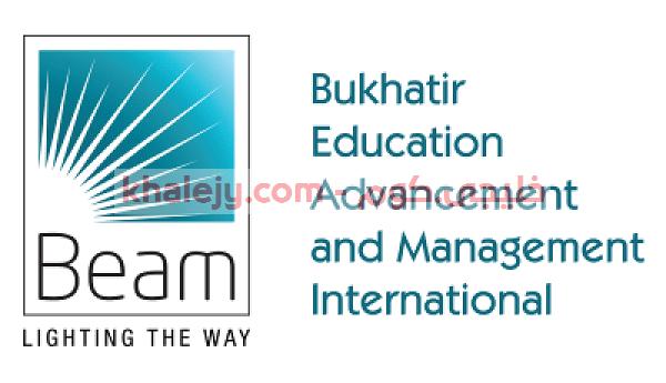 وظائف الشارقة 2020 مطلوب مدرسين جميع التخصصات لمدرسة دولية