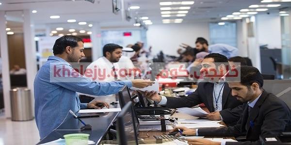 وظائف سلطنة عمان للمواطنين والأجانب شركة 6 بنس