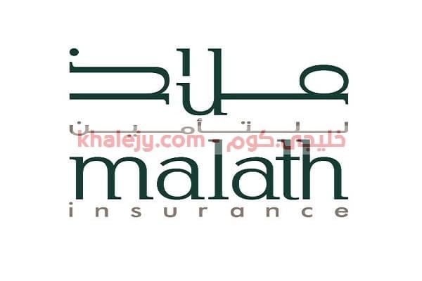 وظائف شاغرة للخريجين في الرياض شركة ملاذ للتأمين