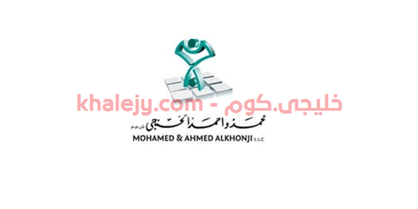 وظائف في سلطنة عمان شركة محمد وأحمد الخنجي