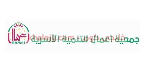 وظائف نسائية في الرياض عن بعد براتب 4700 ريال خليجي كوم