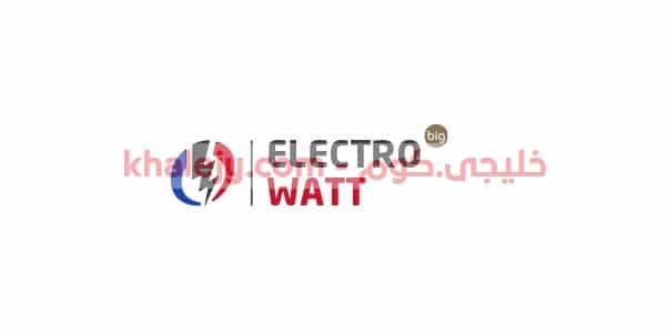 وظائف هندسية وادارية في قطر شركة الكترو وات