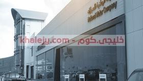 الشركة الوطنية للسيارات وظائف في البحرين يوليو 2020