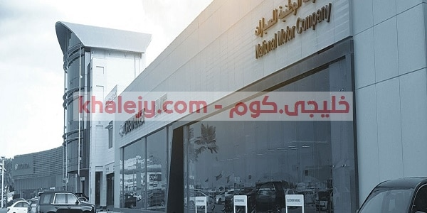 الشركة الدولية للسيارات وظائف في البحرين يوليو 2020