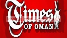 ملحق وظائف جريدة عمان تايمز Times Of Oman 19/7