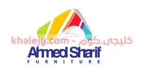 وظائف البحرين للمواطنين والأجانب موبيليات احمد شريف