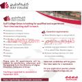 كلية الخليج سلطنة عمان وظائف شاغرة خليجي.كوم