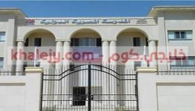 وظائف المدارس الدولية في مصر 2020 – 2021